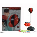 NEW! Kids Boxing Set Punching Ball & Gloves Set