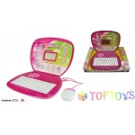 Brand New Kids' Laptop Computer with Mouse-PINK