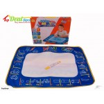 Jumbo Water Magic Doodle Play Mat- Aquadoodle