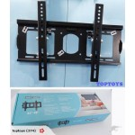 "SALE! NEW 23""-42"" Tilting ±15° TV Wall Bracket"