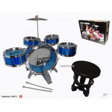 "New! Kids Drum Set-""My First Band""  BLUE ONLY"