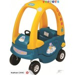 BrandNew Kids' Ride On Coupe Car - Green