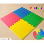 Sale! 4 Pcs Eva Foam Safty Play Mat 123x123x2.5cm