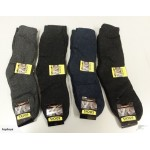Brand New Men's Working Socks /Thermal (12 Pairs)