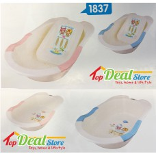 Sale! New! Baby Bath Tub with Removeable Support