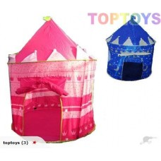 Brand New Prince/Princess Castle Tent PINK OR BLUE