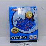 NEW! Bingo Set with 90 Numbers & 48 Cards