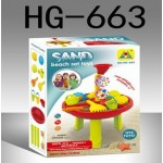 New! Multiplay Sand and Water Table Play Set