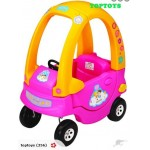 BrandNew Kids' Ride On Coupe Car -PINK WITH YELLOW