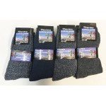 12 Pairs Men's Thermal/Working Socks- 90%Cotton
