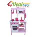 Sale! NEW! Wooden Kitchen Play Set + Accessories P